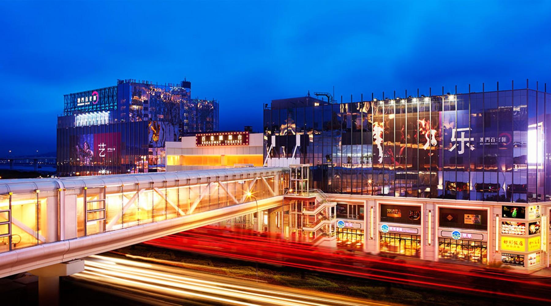 澳门银河」澳门银河」综合渡假城是区内最优质的渡假胜地之一